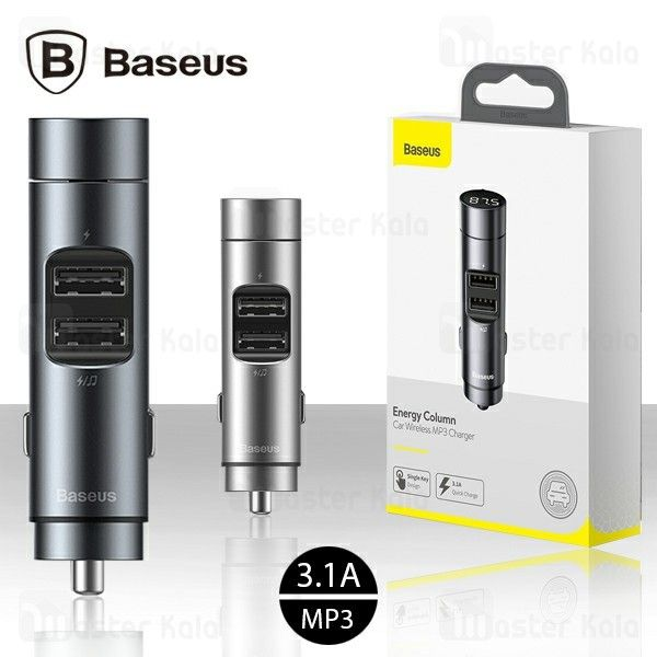 baseus chargeur voiture allume cigare double usb bluetooth sans fil mp3 player 2 wimotic