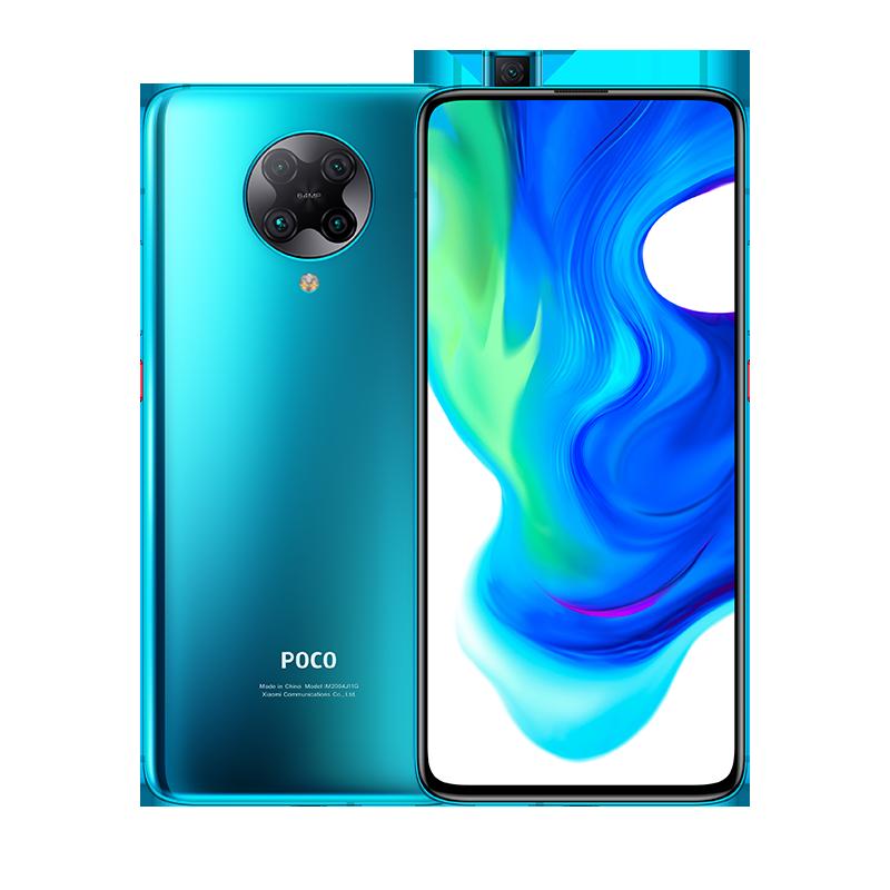 XIAOMI POCOPHONE F2 Pro 5G 256Go
