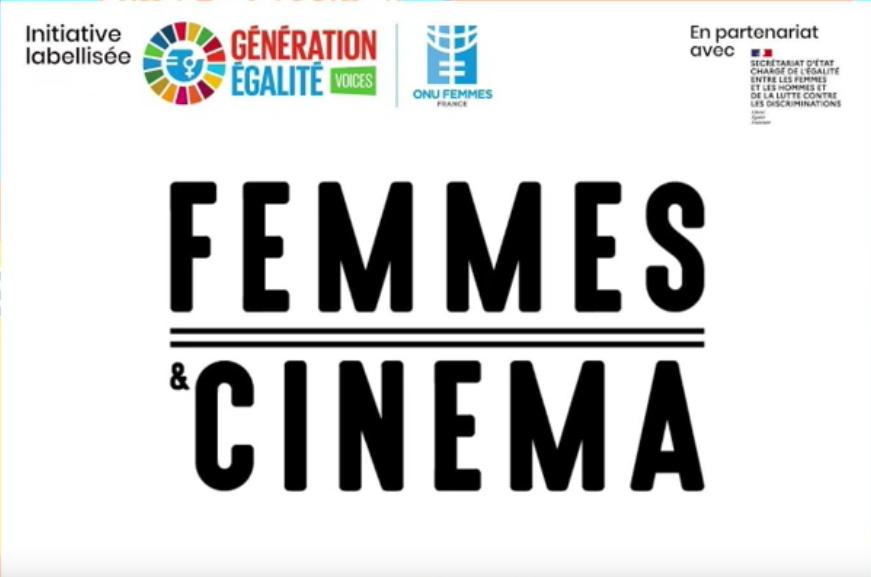 festival génération égalité - Regards de Femmes